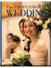 The Professional Wedding 2012年12月号